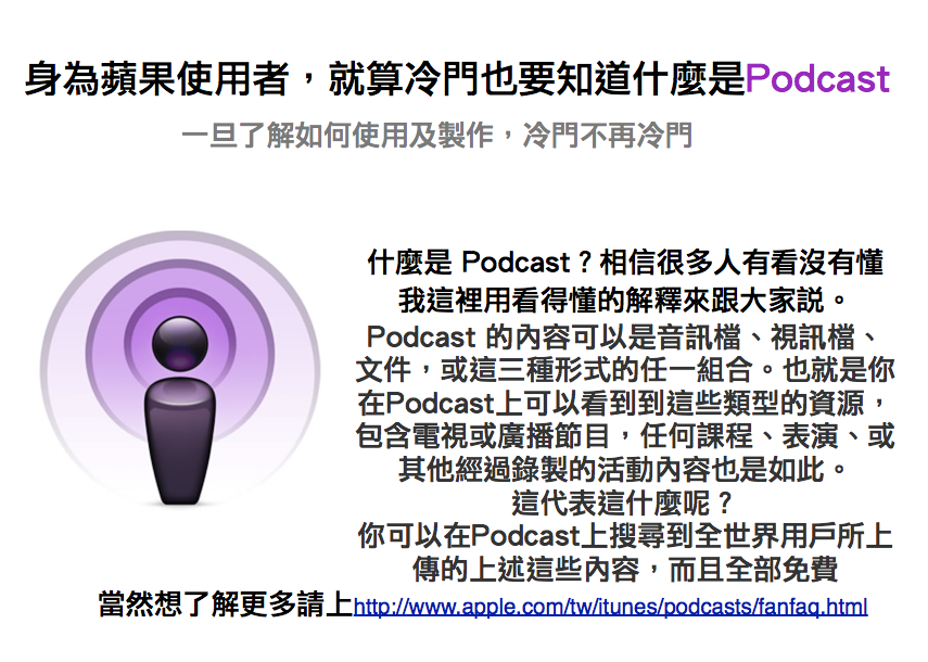 podcast01