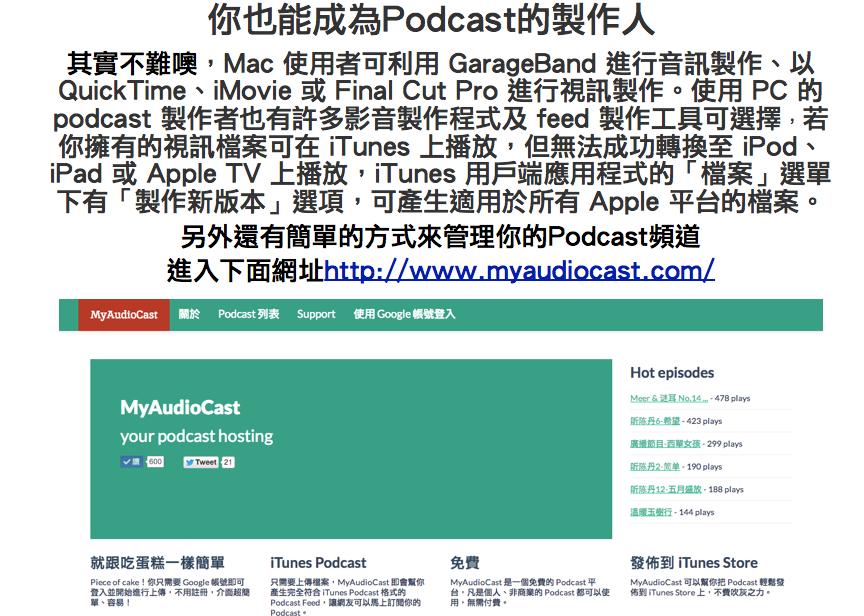 podcast04