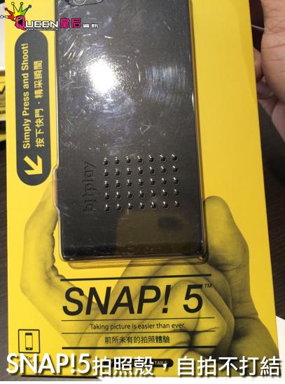 SNAP!502