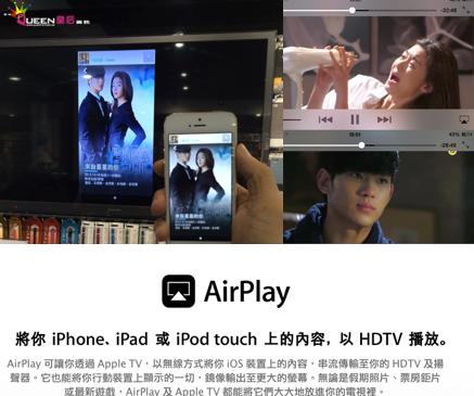 """教你用Apple TV看""""來自星星的你"""""""