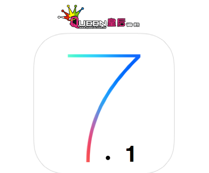 iOS7.1更新 ,重點功能更新比較。