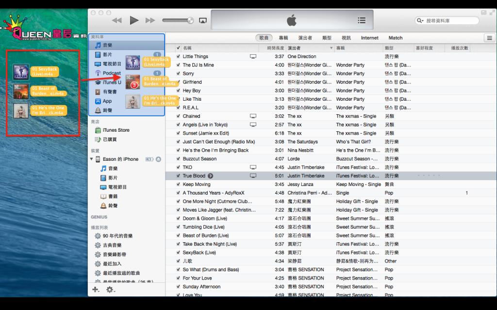 iTunes03