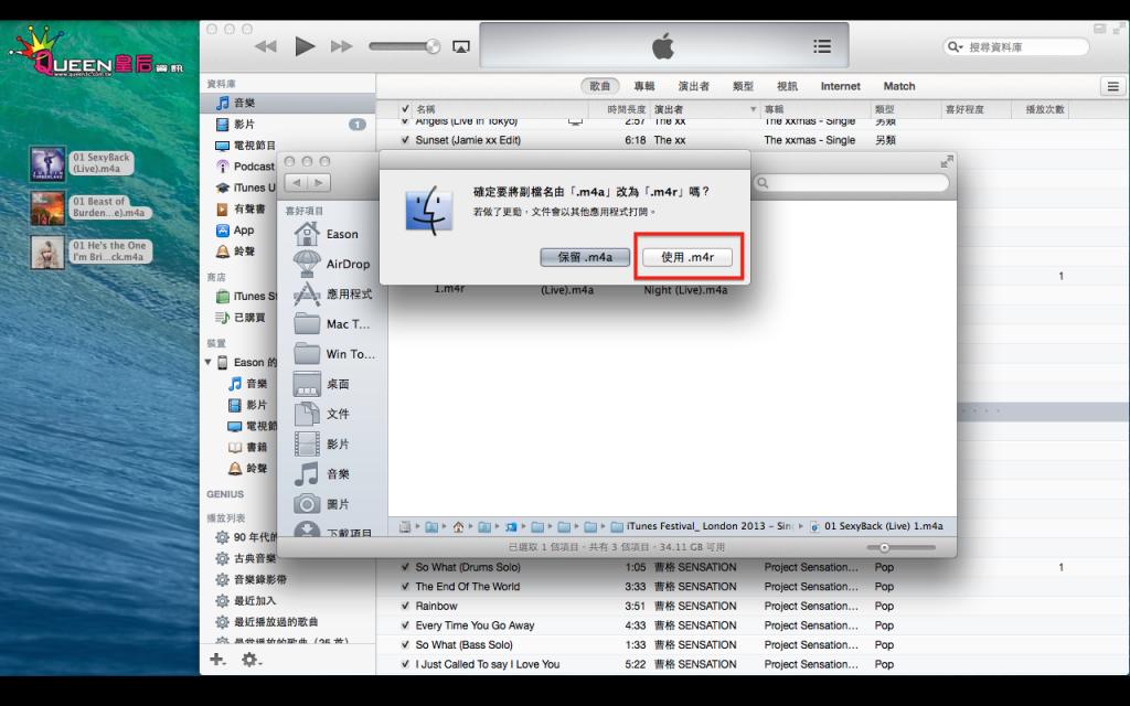 iTunes13