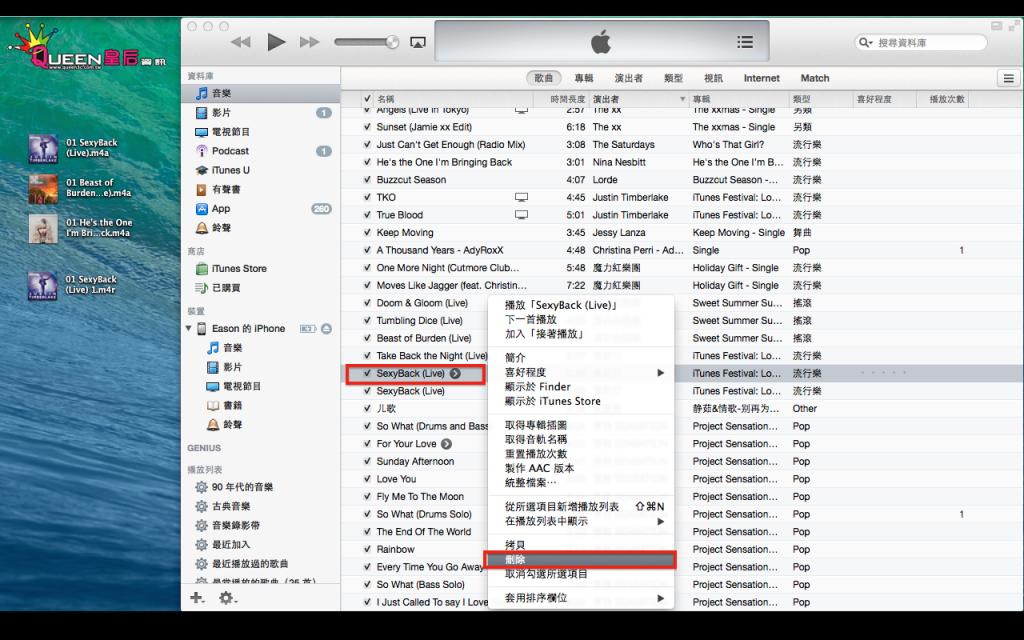 iTunes15