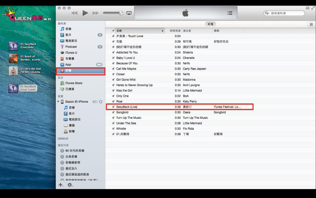 iTunes18