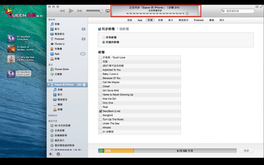 iTunes22
