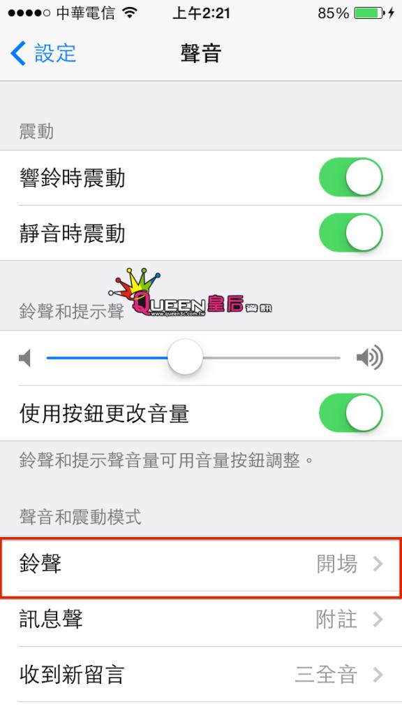 iTunes25