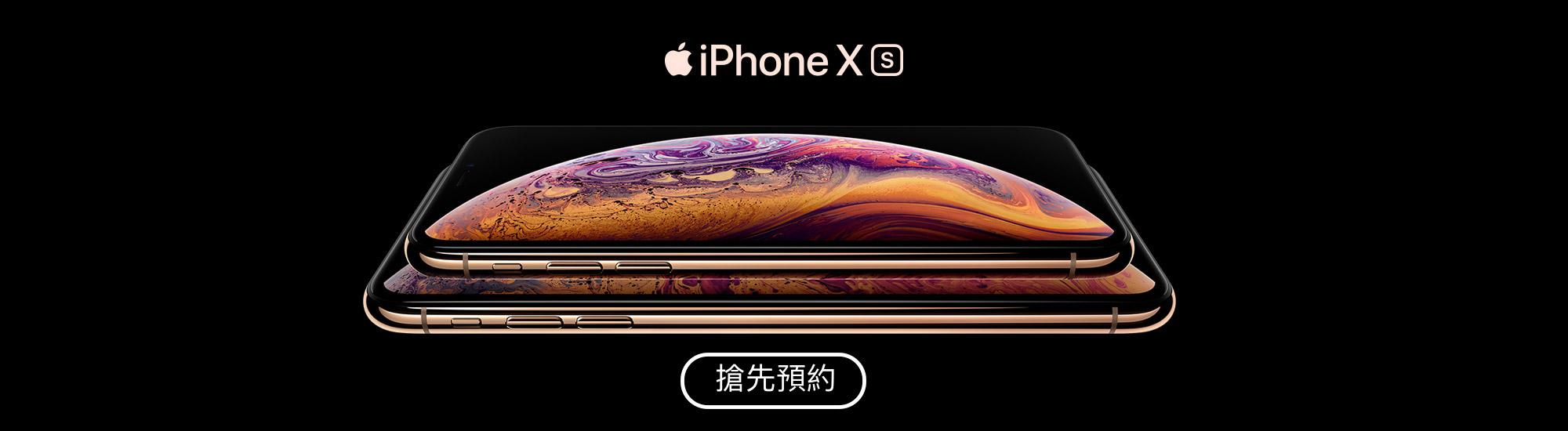 2000x550_iPhoneXs